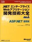 msp_entweb2.jpg