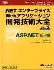 msp_entweb3.jpg